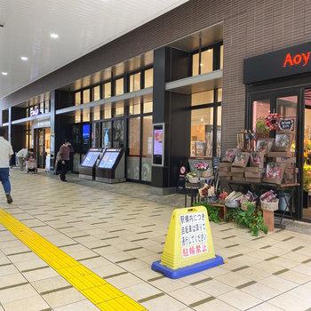 駅ナカで買い物を楽しむこともできますよ