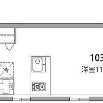 広めのワンルームに対面キッチン!