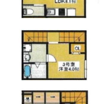 1階からガレージ、寝室、リビング、の3層メゾネット!