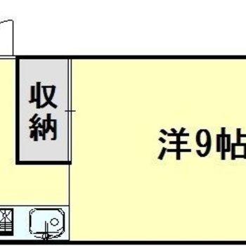 約9帖洋室のワンルーム。