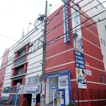 志木駅までの道中にはスポーツクラブや