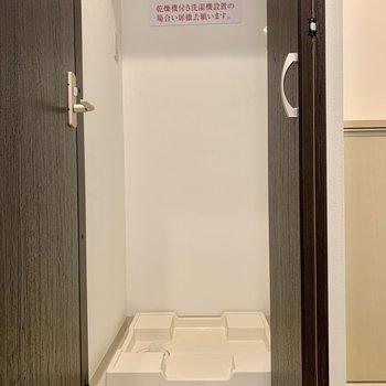 洗濯機置場は玄関すぐです