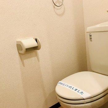 トイレは独立です
