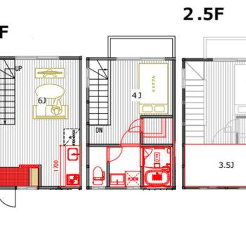 階ごとに空間が分けられるのが◎