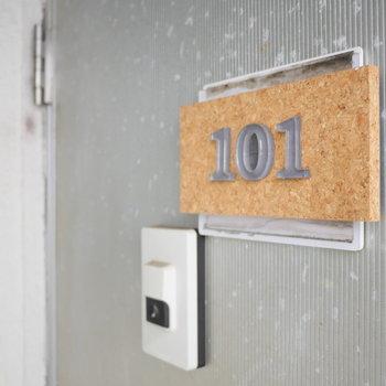 以上、101号室でした。