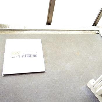 スッキリとしたバルコニー(※写真は6階の同間取り別部屋のものです)