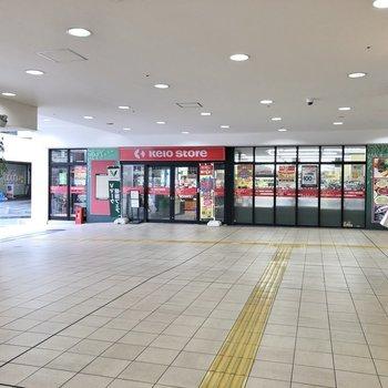 スーパーもあるので、買い物は駅中で済ませられます