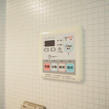 浴室乾燥機でしっかり換気。全面タイルでかわいらしい♪※写真は前回募集時のもの
