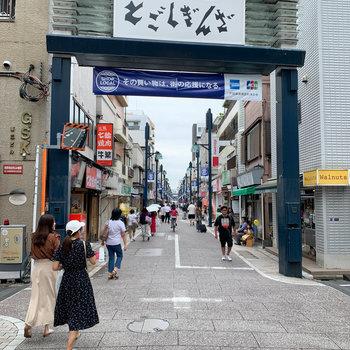 戸越駅、戸越銀座駅沿いの商店街です。