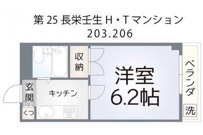 第25長栄壬生H・Tマンション の間取り
