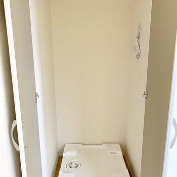 なんと洗濯機でした!毎日こまめに洗濯物をができそう。