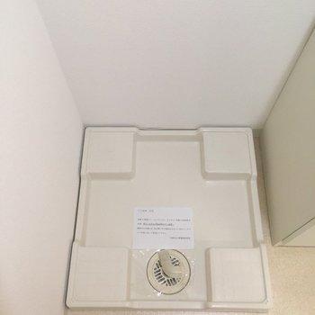 洗濯機は洗面台の横に置きましょう※写真は同間取り、別部屋のもの