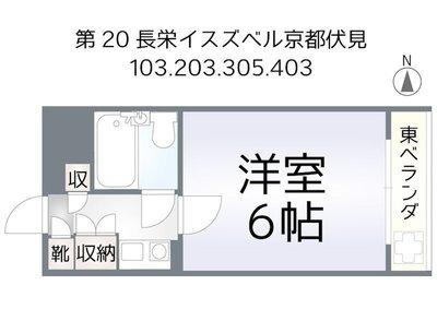 第20長栄イスズベル京都伏見 の間取り