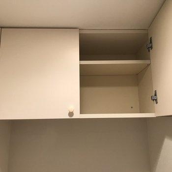 トイレにもしっかり収納スペース◎