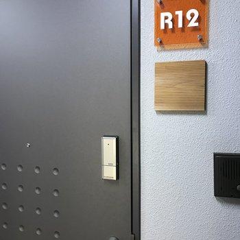 102号室=R12の表札です