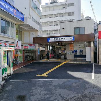 最寄りは下赤塚駅の北口です。