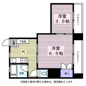 広めのキッチンがある2Kのお部屋です