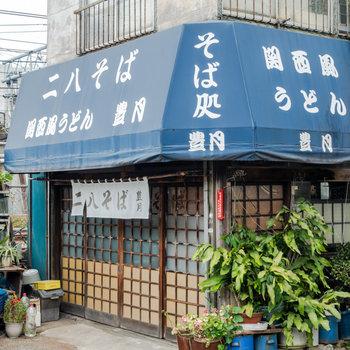 駅周辺には蕎麦屋や、