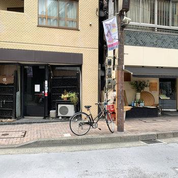 その隣には和食屋さんも。