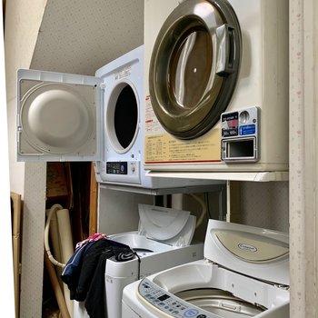 洗濯機はみんなで使います