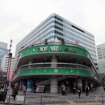 おなじみの東京交通会館ビルにはいってます