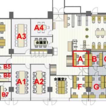 赤枠で囲まれたA号室が募集中です。※3名席