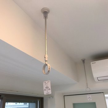 【LDK】室内干し受けがありました!※写真は1階の同間取り別部屋のものです