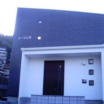 カーサ三沢