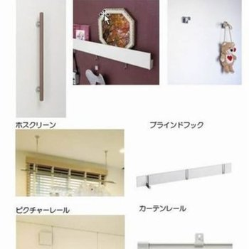 MAST 仮称 新座駅北口マンションA