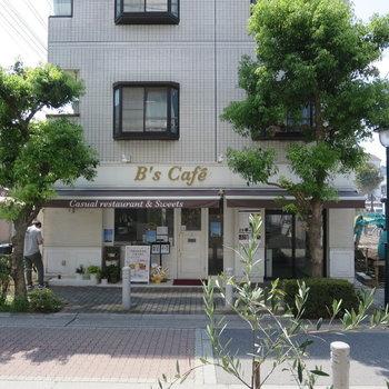 目の前にはカフェがあります