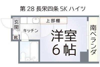 第28長栄四条SKハイツ の間取り