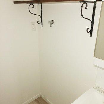 【1階】可愛らしい棚の下には洗濯機を