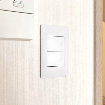 スイッチもすっきりデザインのものを採用。