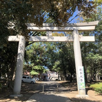 千葉公園に隣接した護国神社もお部屋からほど近く。