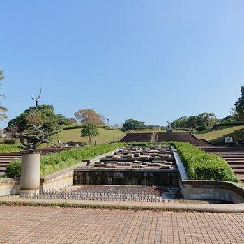 近隣には大きな公園が広がっていますよ。