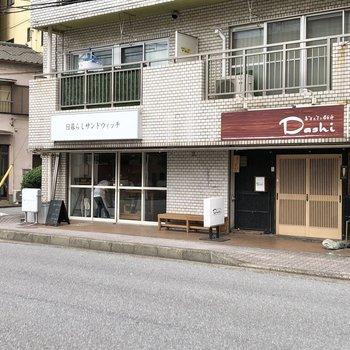 近くには飲食店もありました。通っちゃいそうですね