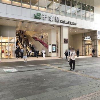多くの人が利用する千葉駅です