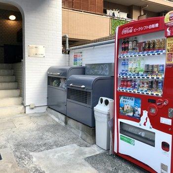 ゴミ置き場もしっかりと!自販機が地味に嬉しいですね