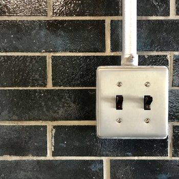 このお部屋、電気のスイッチにもこだわりあり。どどん!