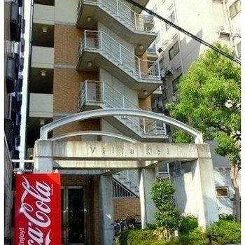 Villa Kei