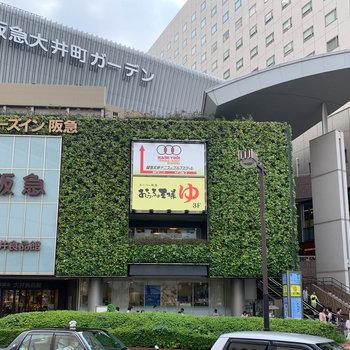 大井町駅前に、スーパー銭湯もあります。