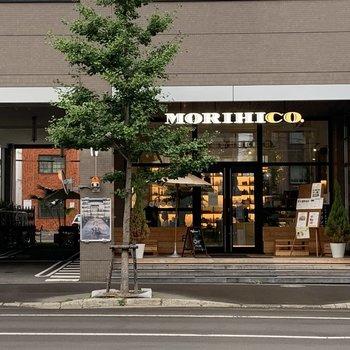 ご近所には人気のMORIHICO.STAY&COFFEE♪