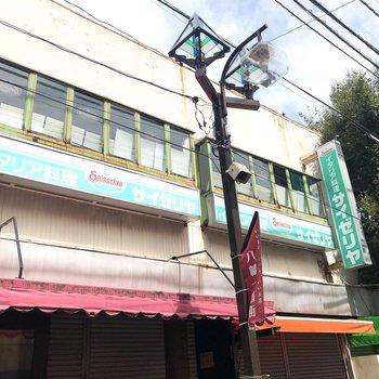 現在は記念館となっている、サイゼリヤ1号店。