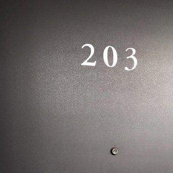 お部屋の号室までスタイリッシュに見えちゃう。