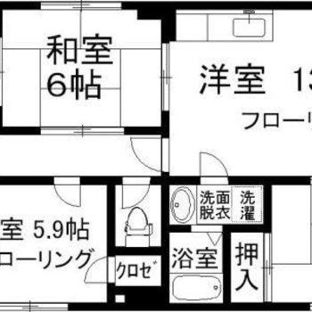 家族みんなで住みたい広さ!和室にはなんと〇〇の畳!