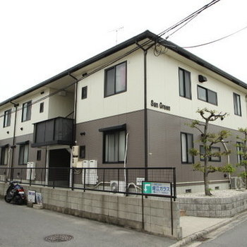 サングリーン(東野)