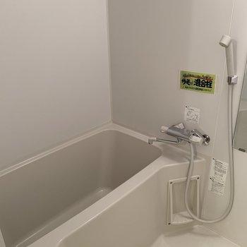 浴室清潔感のあるシンプル