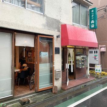 近所には老舗洋食屋さんも。
