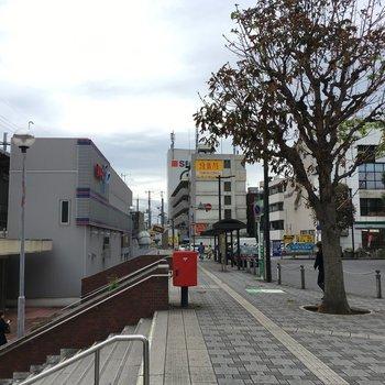 駅前には飲食店やスーパーがあります。