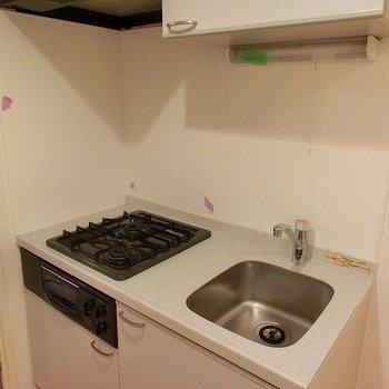 キッチンはグリルもついていて使いやすそう!※写真は前回募集時のものです